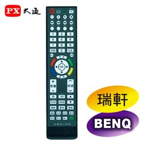 PX大通 MR3100電視遙控器(瑞軒、明碁、優派)