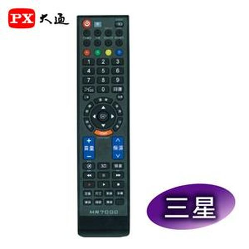 PX大通 MR7000電視遙控器(三星專用)