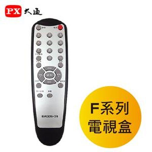 PX大通 F系列電視盒專用遙控器ER005-06