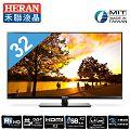 【HERAN 禾聯】32吋  Hi HD LED液晶顯示器(HD-32DB2+視訊盒)