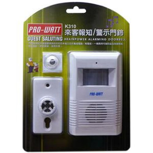 PRO-WATT 紅外線感應來客報知器/警示門鈴 K310