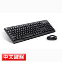 WiNTEK文鎧 1800KM 無線鍵盤滑鼠組 中文