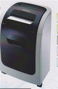 International 辦公室(短碎)碎紙機 GS-2828MX -短碎型低噪音