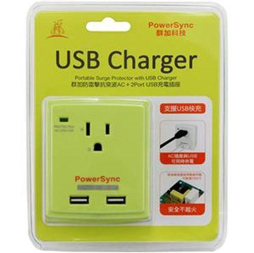 PowerSync群加 2埠USB 單孔防雷擊抗突波壁插 綠 EXU2015
