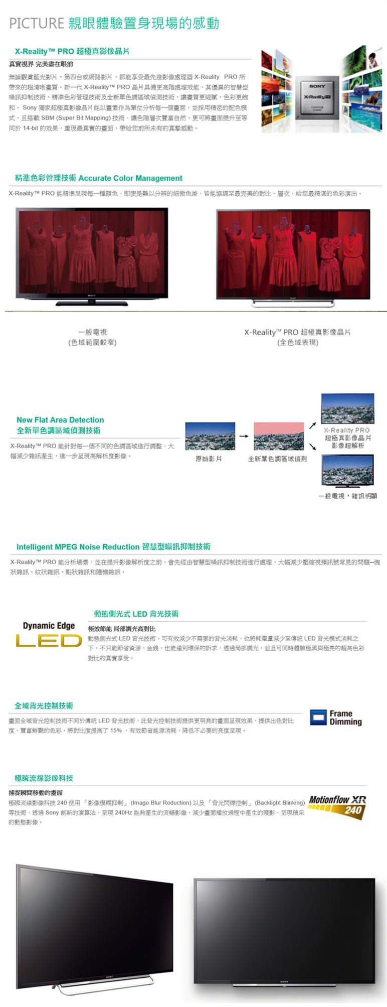 sony 40型 led液晶电视 kdl-40w600b
