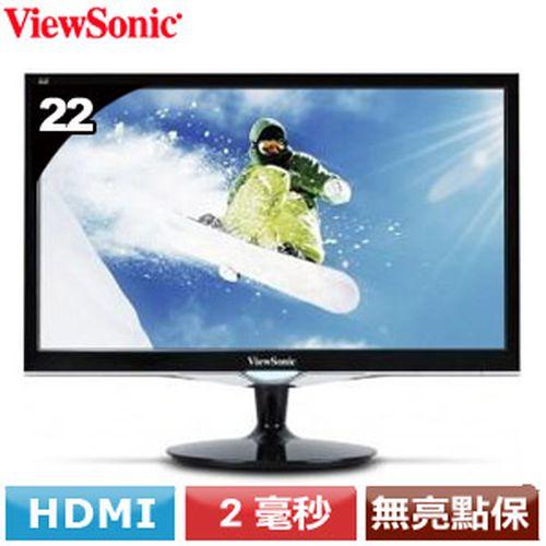 ViewSonic 優派 VX2252MH 22型 零閃頻電競螢幕