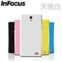 【出清商品】InFocus富可視 M210 原廠彩色背蓋 白