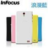 【出清商品】InFocus富可視 M210 原廠彩色背蓋 藍
