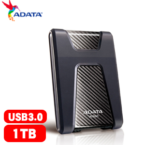 ADATA威剛 HD650 1TB 2.5吋行動硬碟 黑
