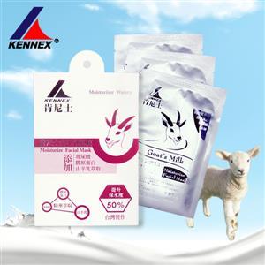 KENNEX 肯尼士 山羊乳面膜3入X3盒