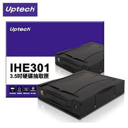 Uptech 登昌恆 IHE301 3.5吋硬碟抽取匣