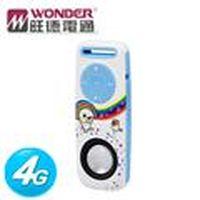 WONDER 旺德 W7-E02O OPEN小將隨身行動播放器 4G