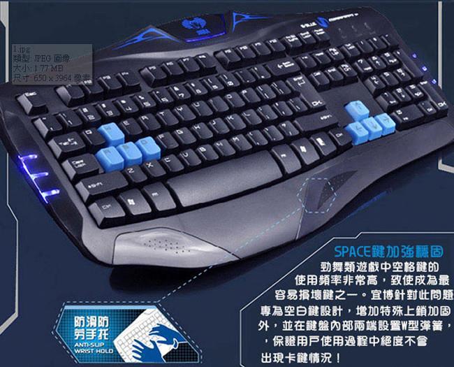 e-blue 宜博 眼镜蛇战斗型键盘 黑色