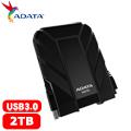 ADATA威剛 HD710 2TB 2.5吋 軍規防水防震 行動硬碟 黑