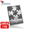 ADATA威剛 HV611 1TB USB3.0 2.5吋行動硬碟 黑