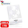 ADATA威剛 HV611 1TB USB3.0 2.5吋行動硬碟 白