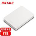 BUFFALO 巴比祿 2.5吋 1TB 防震加密行動硬碟 白 HD-PNF