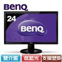 R2【福利品】BENQ 明基 GL2450-FL 24型 不閃屏低藍光螢幕