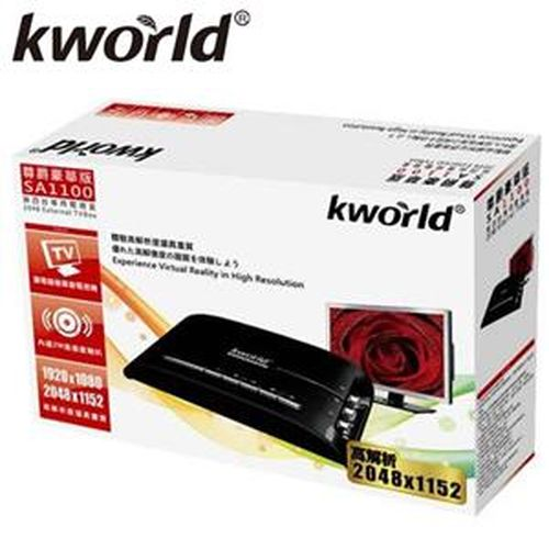 Kworld 廣寰 2048電視盒 尊爵豪華版