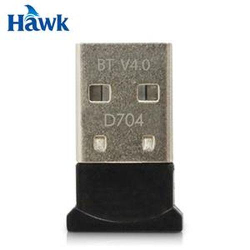 Hawk 逸盛 Esense D704 藍芽迷你接收器 50米 V4.0 EDR