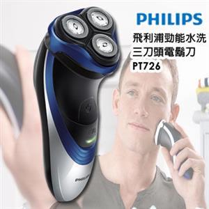 PHILIPS 飛利浦勁能系列電鬍刀PT726