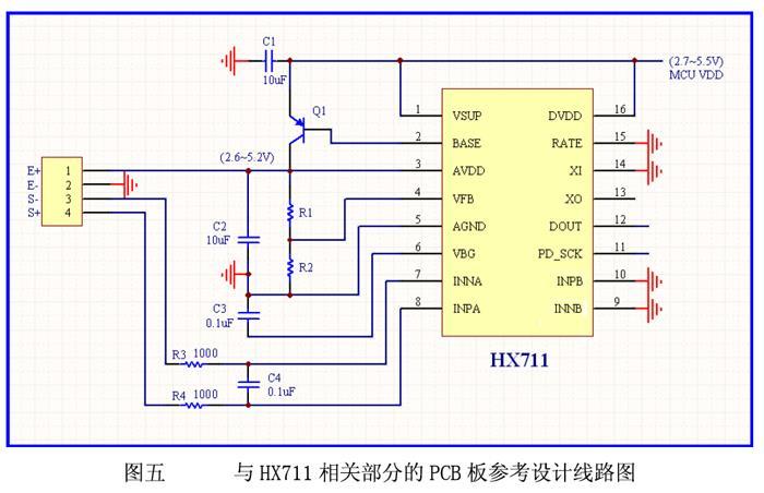 电路 电路图 电子 原理图 700_452