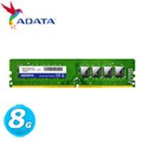 ADATA威剛 8G DDR4 2133 桌上型記憶體
