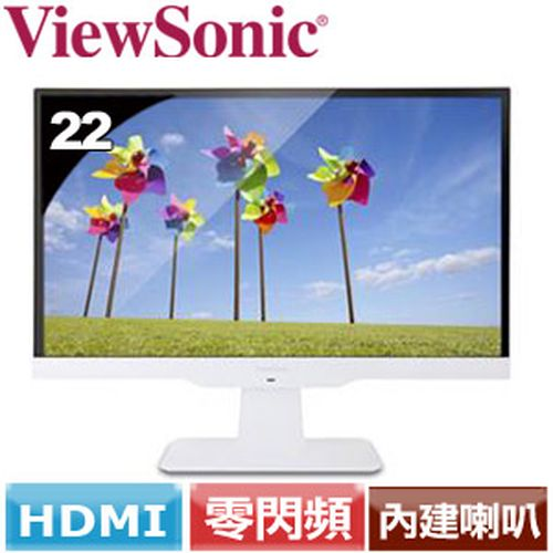 ViewSonic優派 22型零閃頻抗藍光螢幕 VX2263SMHL-W
