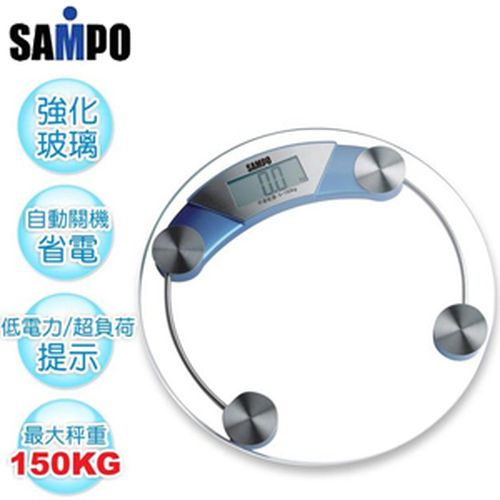 SAMPO聲寶 圓形電子體重計 (BF-L1104ML)