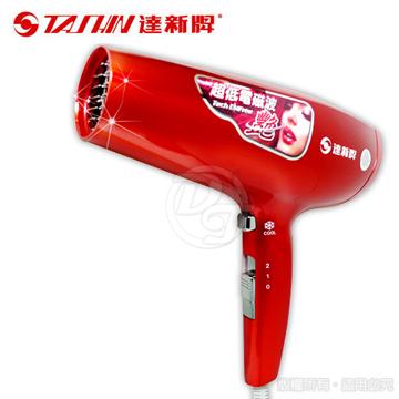 達新牌 超低電磁波吹風機 TS-6250