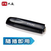 大通 PD-325 影音數位電視棒