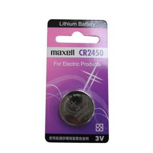 maxell 水銀電池 CR2450 1顆裝