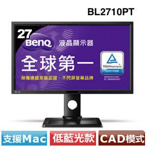 BenQ BL2710PT 27 型AHVA專業螢幕