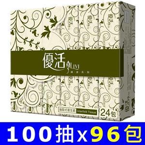 Livi優活 抽取式衛生紙 100抽x96包/箱