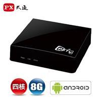 PX大通  Android智慧播放器 PXTV-200