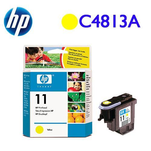 HP 原廠墨水夾C4813A ( NO.11 黃色印字頭)