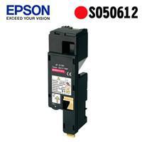 【特惠款】EPSON S050612 原廠紅色碳粉匣