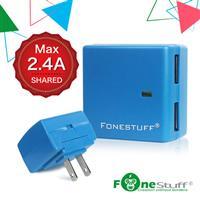 FONESTUFF 5V/2.4A雙USB方塊插座充電器-藍