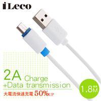 iLeco 強化充電  MicroUSB線 180公分 白色