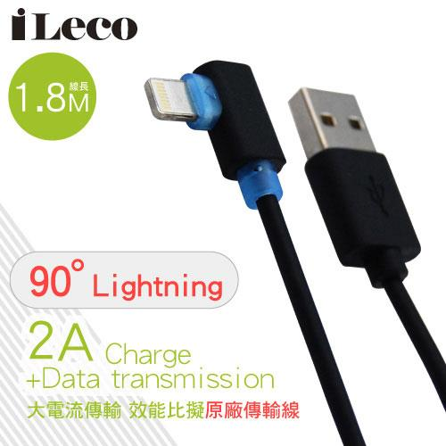 Eclife-iLeco L 180