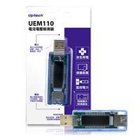 UEM110 電流電壓檢測器