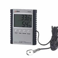 室內外 雙顯示 溫濕度計HC-520