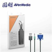 AVerMedia 圓剛 VGA to HDMI 訊號轉換器 ET110