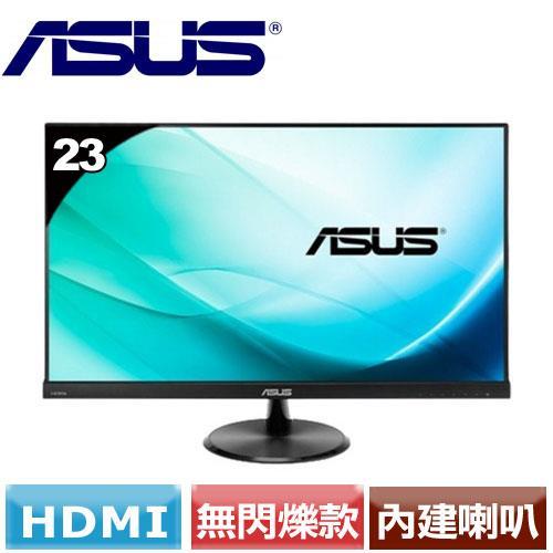 R3【福利品】ASUS VC239H 23吋16:9 IPS寬螢幕