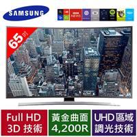 SAMSUNG三星 65型黃金曲面4K UHD 電視UA65JU7500
