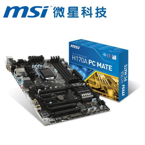 【福利品】MSI微星 H170A PC MATE 主機板