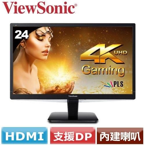 ViewSonic 24型PLS廣視角4K液晶螢幕  VX2475SMHL