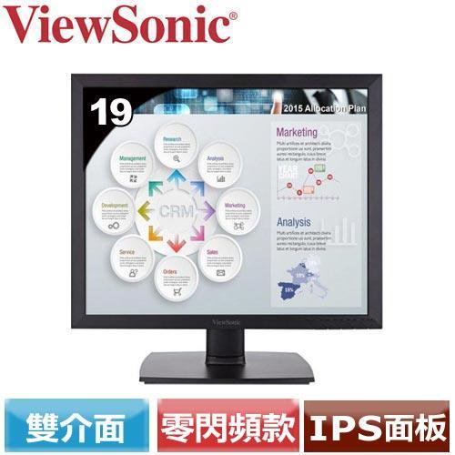 ViewSonic優派  19型5:4廣視角液晶螢幕 VA951S