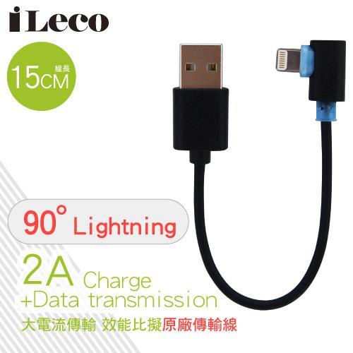 iLeco 強化充電L型蘋果線 15公分 黑
