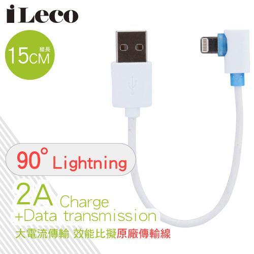 iLeco 強化充電L型蘋果線 15公分 白